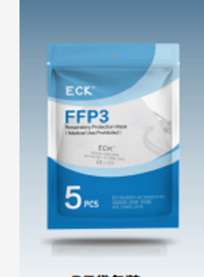 ECK Face Mask FFP3 (pack of 5)